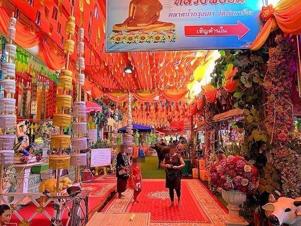 ワット ターカーローン(Wat Tha Ka Rong)の境内2