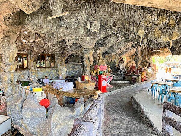 ワットカオタオの鍾乳洞