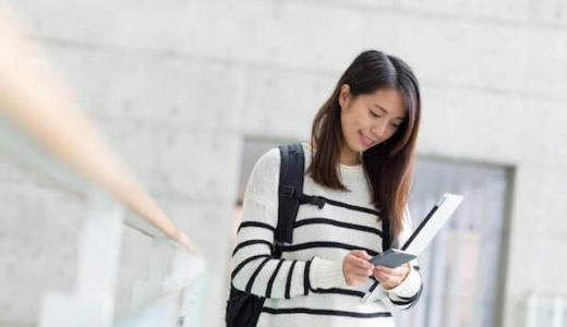 【おすすめ】大学生がこぞって集まる人気のリゾートバイトを全て紹介!