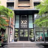 X2 バイブ バンコク スクンビット(X2 Vibe Bangkok Sukhumvit)の外観