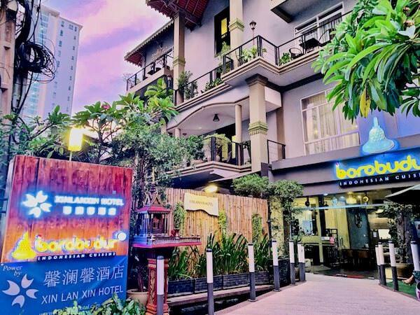 シン ラン シン ホテル(Xin Lan Xin Hotel)の外観